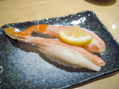 Kani Nigiri – crab leg