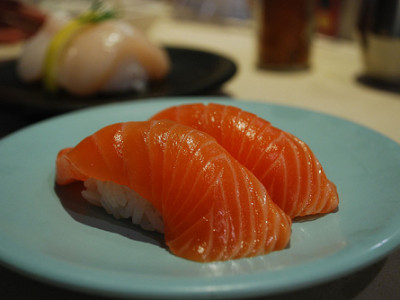 Sake (Salmon) Nigiri Sushi